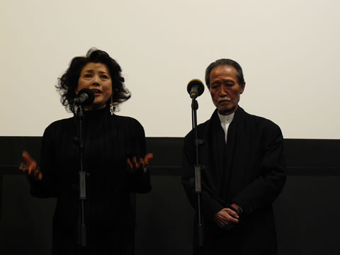 Kiju Yoshida And Mariko Okada At The Centre Pompidou Ronnierocket Com