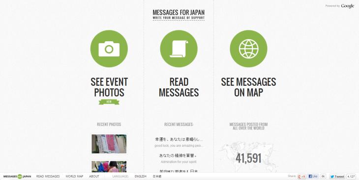 messagesforjapan_google