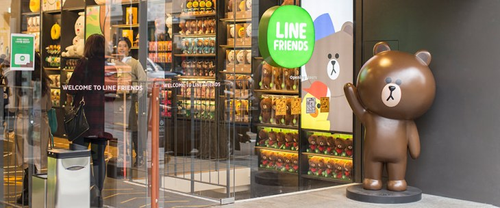 LINE-Friends-Home-img-garosugil1
