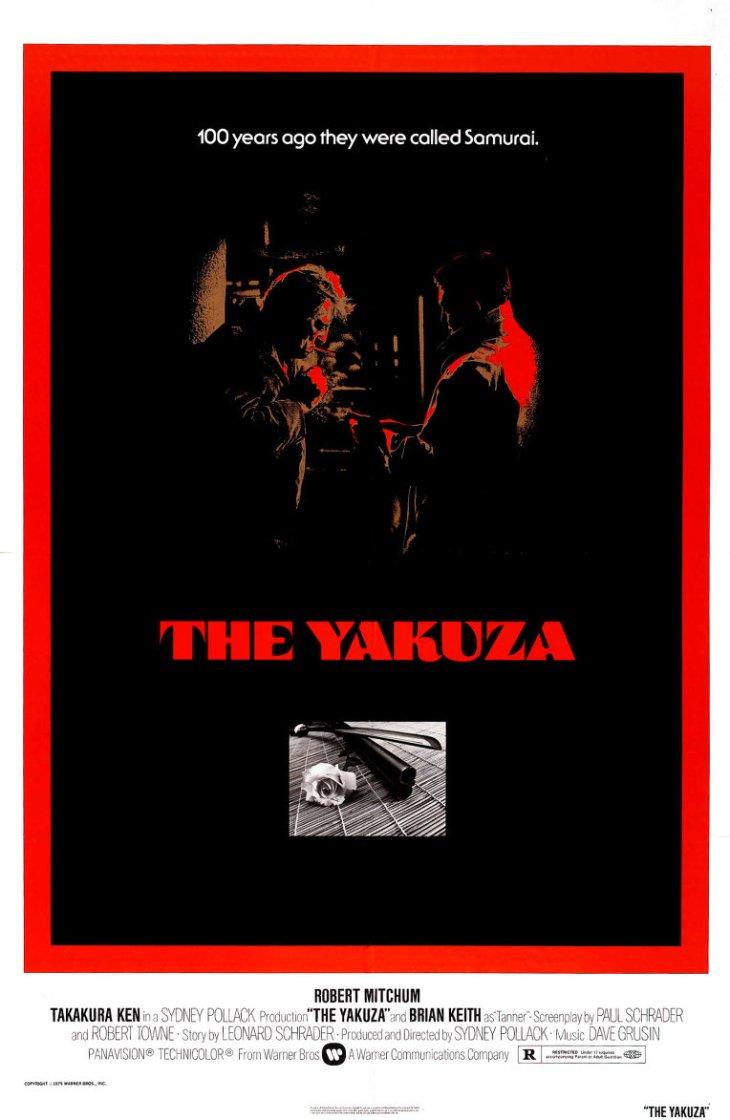 the_yakuza12