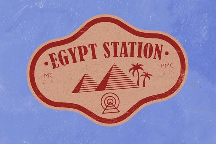 egyptstation_artwork